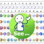 <b>音・リズムとセンスを身につける  ルーティンプラクティス (1-4) See you!</b>