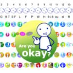 <b>音・リズムとセンスを身につける  ルーティンプラクティス (2-12) Are you okay?</b>