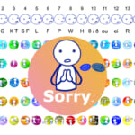 <b>音・リズムとセンスを身につける  ルーティンプラクティス (2-13) Sorry.</b>